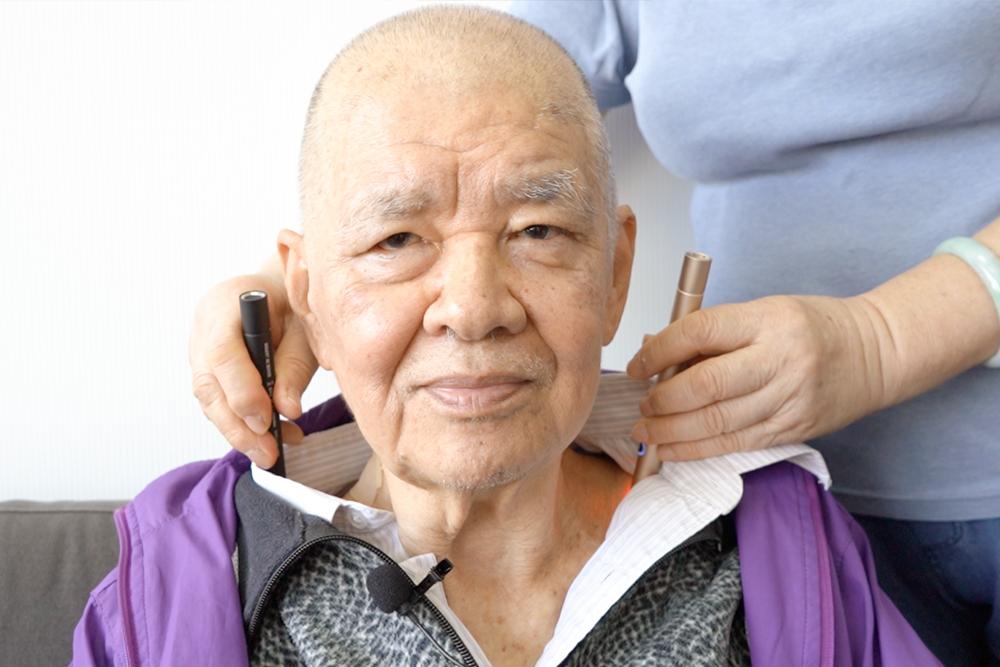 Ho Ying Hua