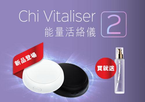 chi_pro_chiv2